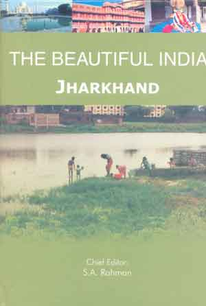 the-beautiful-india-jharkhand