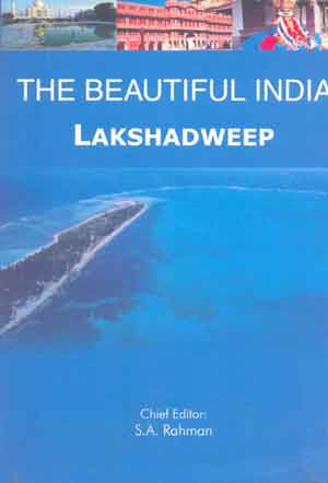 the-beautiful-india-lakshadweep