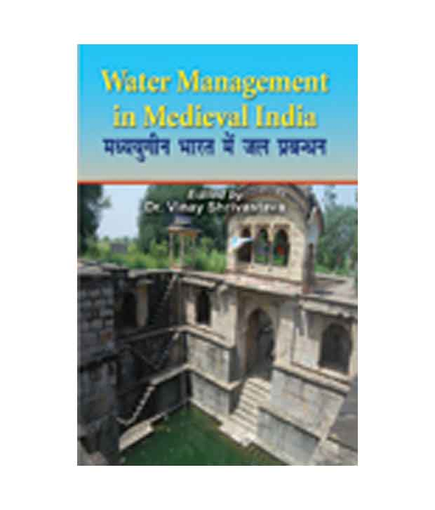 water management in india Attempts at conflict management the first round of expert-level meetings between india and pakistan was held in new delhi from june 28 - july 3, 1960, with three more to follow by 1962 while the meetings were still in progress, india informed pakistan on january 30, 1961 that construction had begun on the farakka barrage.