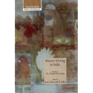 women-writing-in-india-vol-i