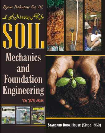 soil-mechanics-and-foundation-si-units-