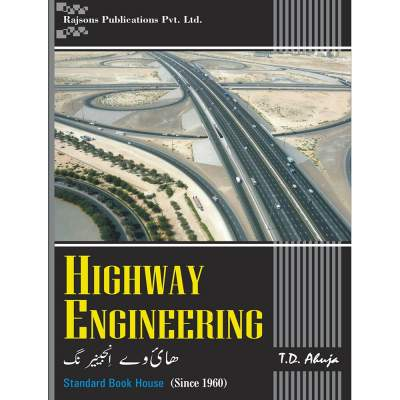 highway-engineering-9651