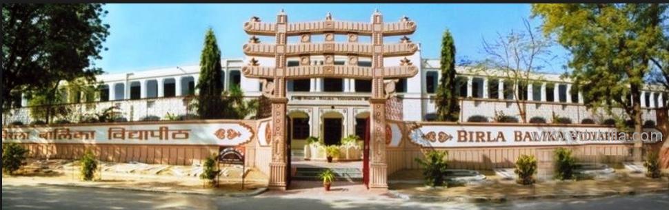 Birla Education Trust