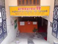 Lalti Educational Institute of Technology
