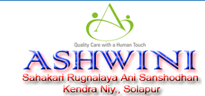 Ashwini Rural Medical College