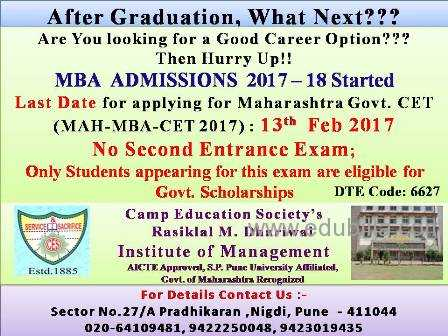 MBA Admission 2017-18