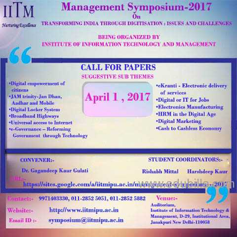 Management Symposium 2017