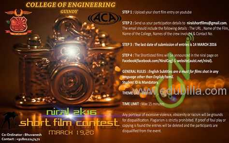Niral'16 - National Level Technical Symposium