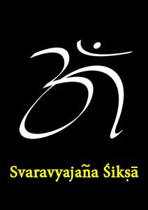 Svaravyanjana shiksha