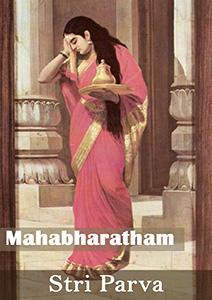 Mahabharata Stri Parva