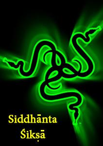 Siddhanta shiksha
