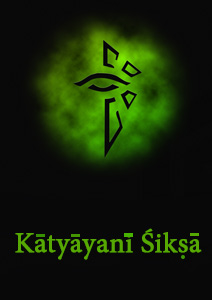 katyayani shiksha
