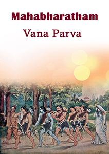 Mahabharata Vana Parva