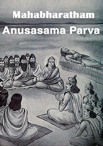 Mahabharata Anusasama Parva
