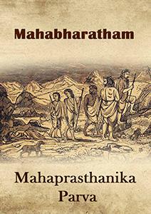 Mahabharata Mahaprasthanika Parva