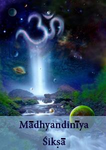 Mandhyandina shiksha