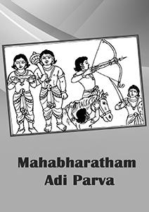 Mahabharata Adi Parva