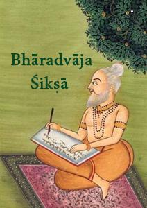 Bharadvaja shiksha