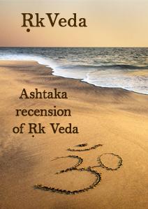 Ashtaka recension of Rk Veda