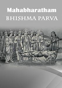 Mahabharata Bhishma Parva
