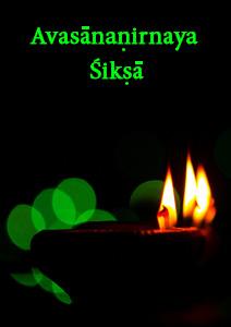 Avasananirnaya shiksha