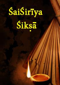 Shaishiriya shiksha