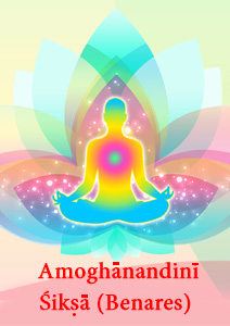 Amoghanandini shiksha