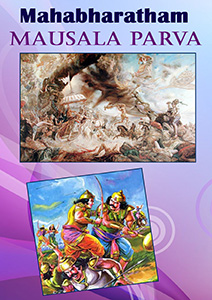 Mahabharata MausalaParva
