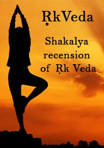 Shakalya recension of Rk Veda