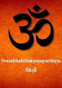 Svarabhaktilakshanaparishishta shiksha