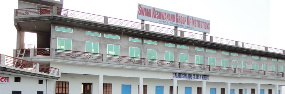 swami_keshwanand_college_of_nursing_1.png