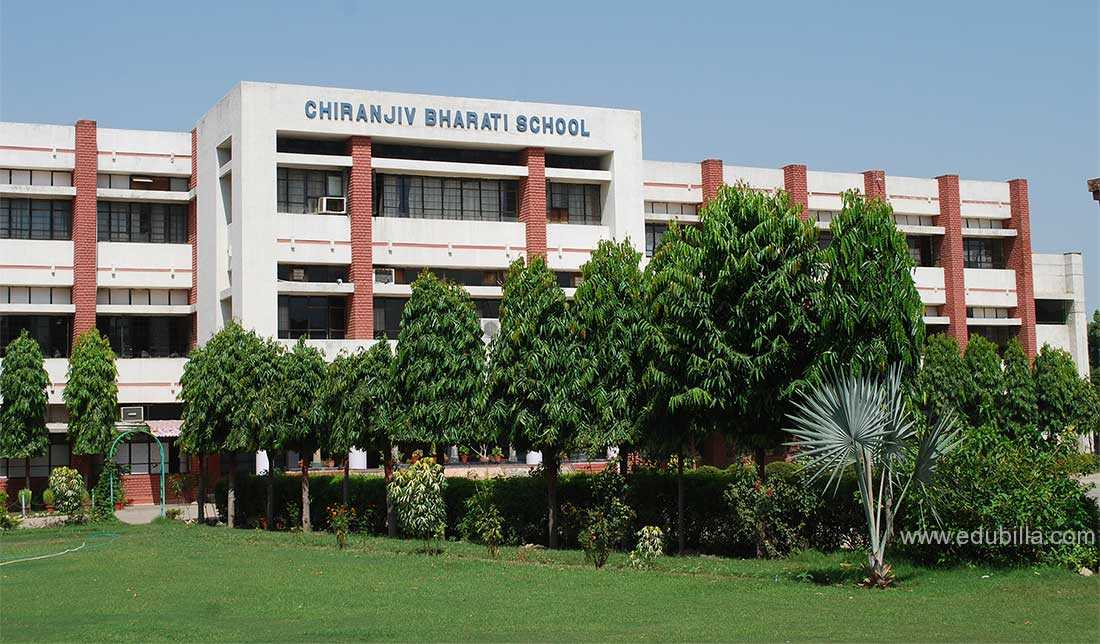 chiranjiv_bharati_school1.jpg