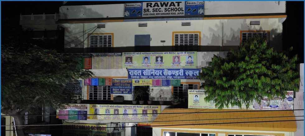 rawat_sr._sec._school1.jpg