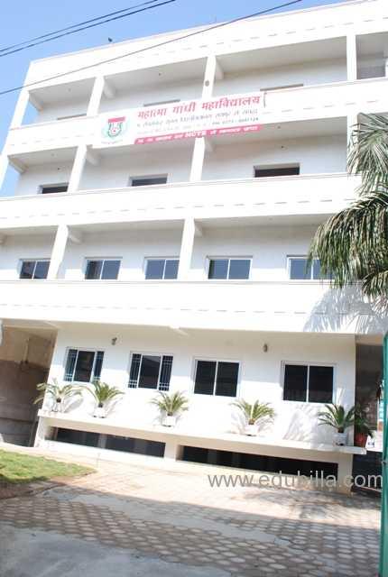 mahatma_gandhi_college_station_road1.jpg