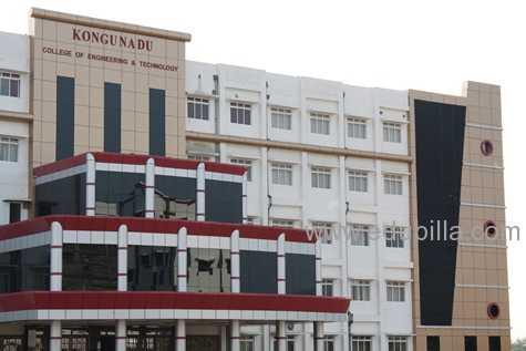 kongunadu_college_of_engineering_and_technology2.jpg