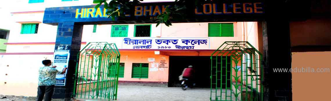 hiralal_bhakat_college1.jpg