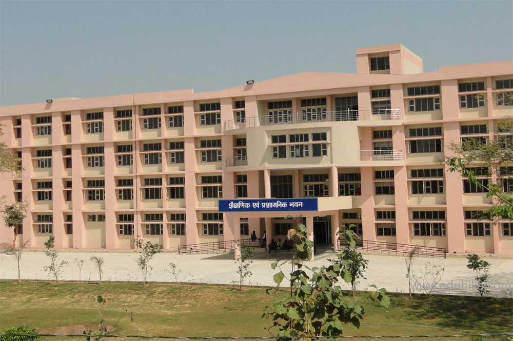 pt._neki_ram_sharma_goverment_college.jpg