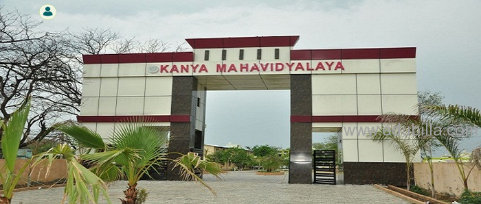 kanya_mahavidyalaya_girls_college.png
