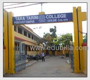 tara_tarini_college.jpg