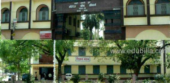 college_of_commerce_patna1.jpg