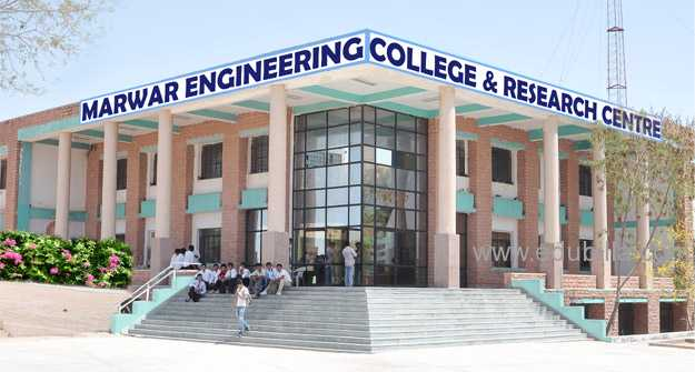 marwar_engineering_college_research_centre1.jpg