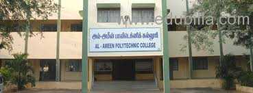alameenpolytechniccollege1.jpg