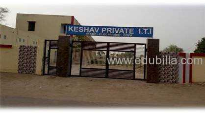 keshav_pvt.industrial_training_institute_pilibangan_2.jpg
