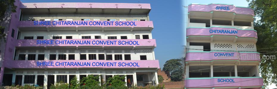 shree_chitaranjan_convent_school1.png