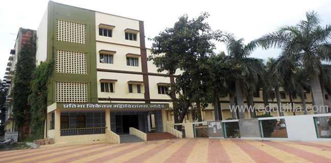 pratibha_niketan_mahavidyalaya1.jpg