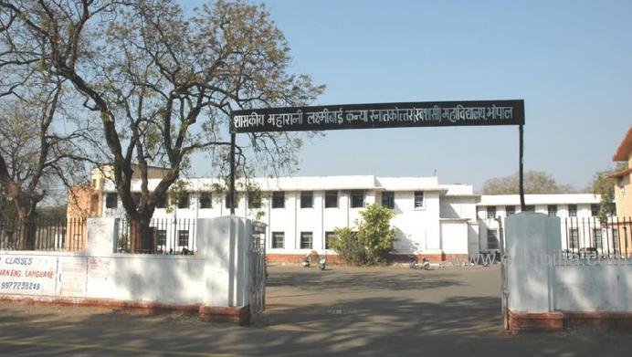 govt._maharani_laxmi_bai_girls_p.g._college1.png
