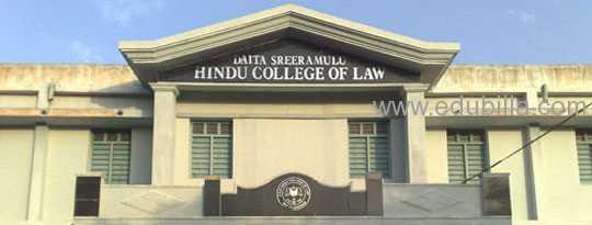 d.s.r._hindu_college_of_law1.jpg