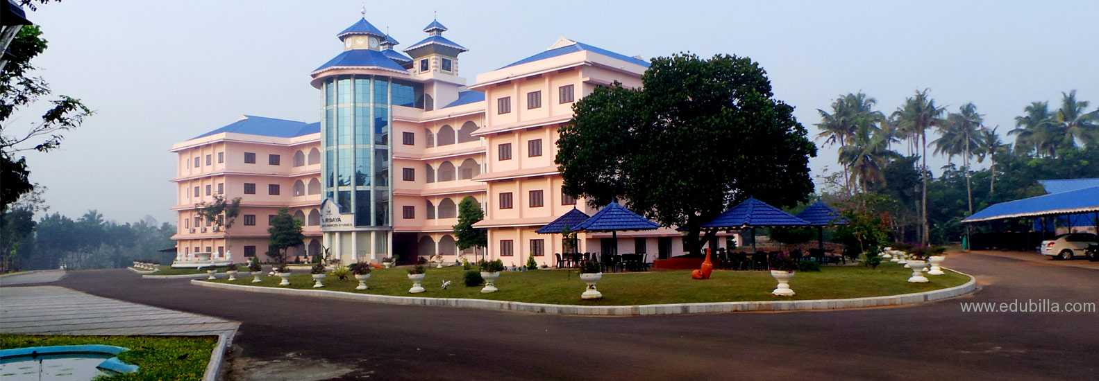 sahrudaya_college_of_advanced_studies_kodakara1.jpg