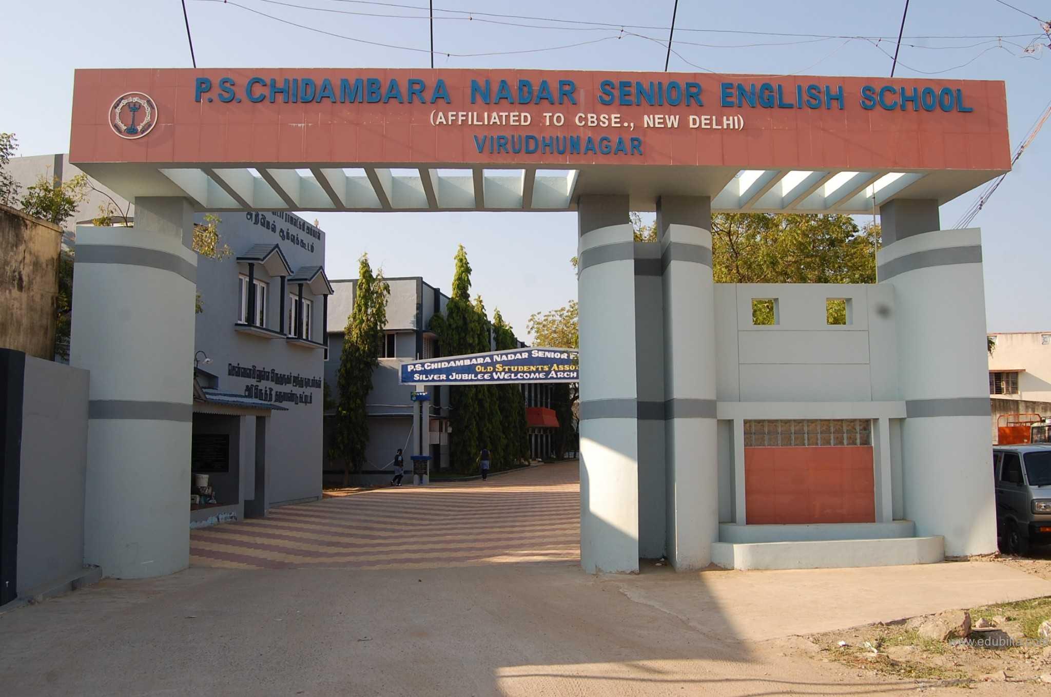 p.s.chidambara_nadar_senior_english_school1.jpg