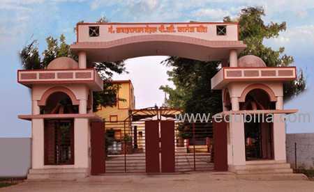 pt.jawaharlal_nehru_p.g.college.jpg